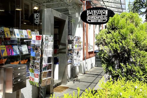 Buchhandlung Ehrenfeld