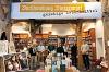 Buchhandlung Bindernagel copyright Buchhandlung Bindernagel